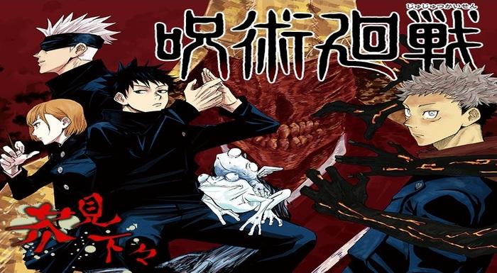 人気漫画【呪術廻戦】が休載を発表。今後のスケジュールと完結予定は?
