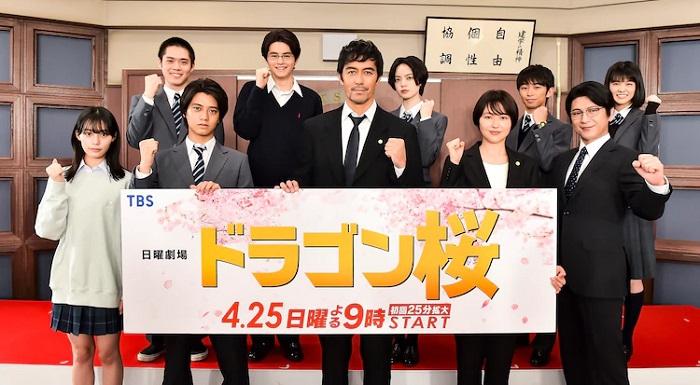 ドラゴン桜 感動の最終回に特別ゲスト出演