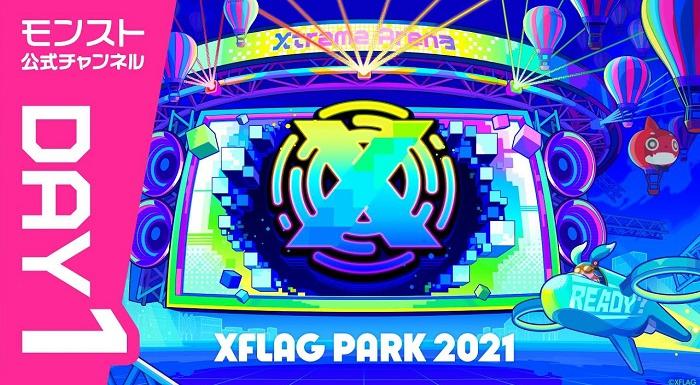 モンストXFLAGPARK2021開催、「ダイの大冒険」とのコラボ発表も