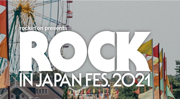 ROCK IN JAPAN2021