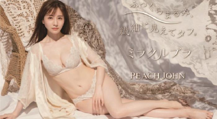 「ピーチ・ジョン」田中みな実の新ビジュアルが公開