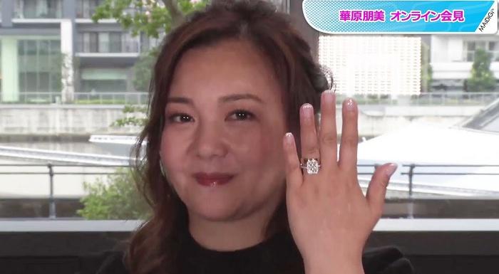 華原朋美 47歳誕生日に結婚報告