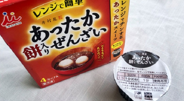 レンチンで簡単!井村屋の「冷凍ぜんざい」が新発売