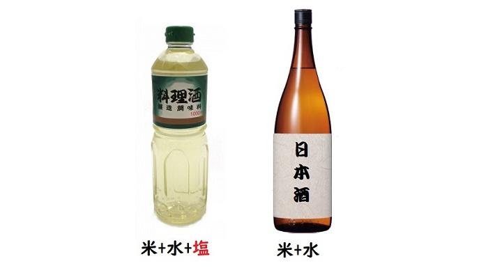 日本酒と料理酒の違いって何?