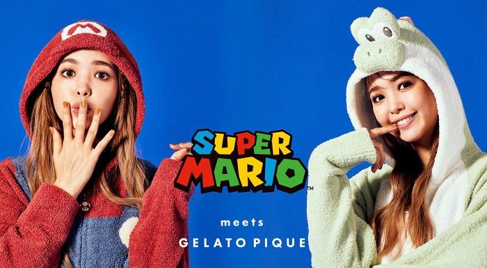 『ジェラピケ』×『マリオ』コラボが発売!いつからどこで買える?ラインナップも紹介!